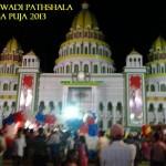 Marwadi Pathshala Bhagalpur Durga Puja Pandaal 2013