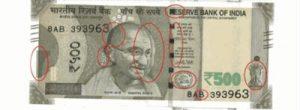 500-fake-note